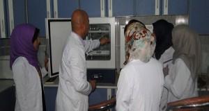 مختبرات الحيوية