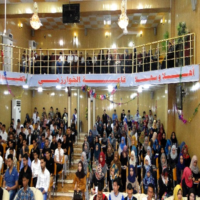 ندوة ارشادية حول المكتبة الافتراضية العلمية العراقية
