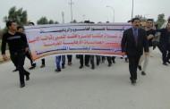 ( بجيشنا والحشد الشعبي العراق اقوى وامضى)