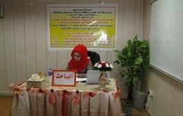 مناقشة رسالة الماجستير للطالبة (رغدة ناصر عبد الحسين  )