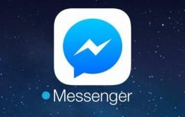 تطبيق فيس بوك ماسنجر مخصص لنظام ويندوز 10