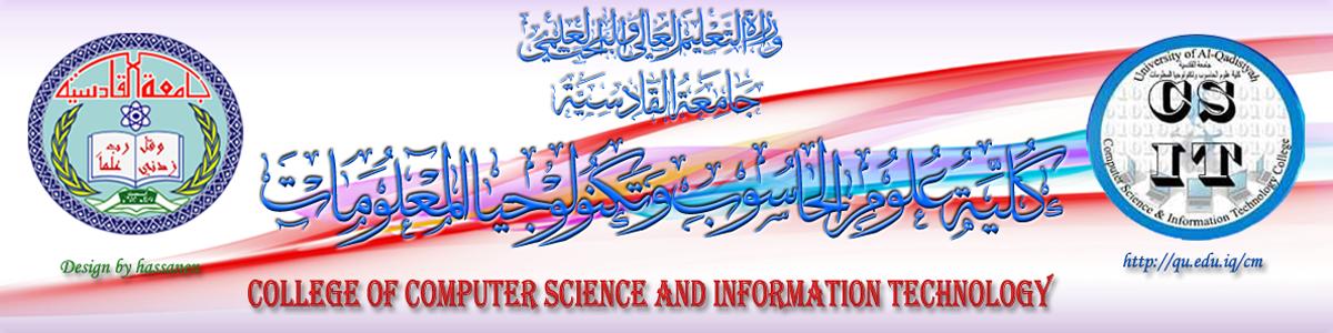 كلية علوم الحاسب وتكنولوجيا المعلومات