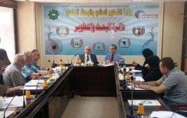 وزارة التعليم تناقش آليات ترصين المجلات العلمية