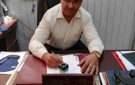 اختيار الاستاذ المساعد الدكتور محمد عباس السلمان  رئيس قسم علوم الحاسوب/ كلية علوم الحاسوب وتكنولوجيا المعلومات/ جامعة القادسية مقوم علمي في مجلة الانظمة التكنولوجيا والهندسية