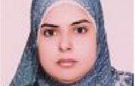 تهنئة للدكتورة رنا جمعة سريح لحصولها على لقب استاذ مساعد