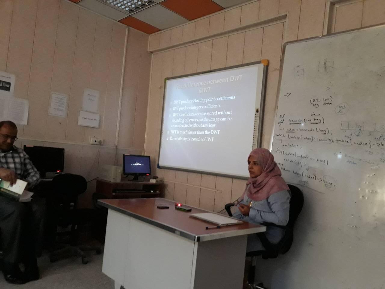 سمنر في قسم الحاسوب تلقيها الاستاذ المساعد الدكتور رنا جمعة سريح