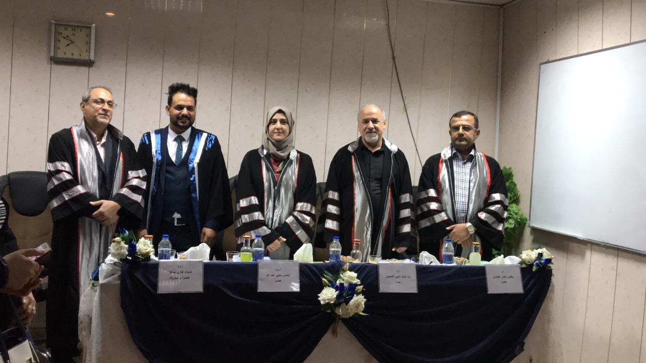 مناقشة رسالة الماجستير للطالب احمد عظيم حسين العارضي