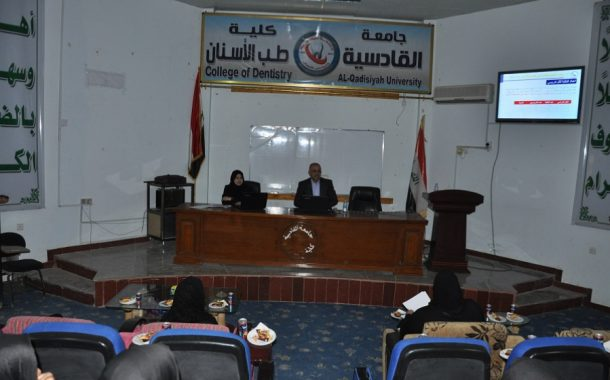 Comparative third of Osteopathic Conference for the academic year 2015 – 2016