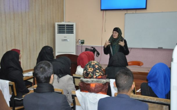 Lecture by Dr. Catherine from the University of Minnesota US