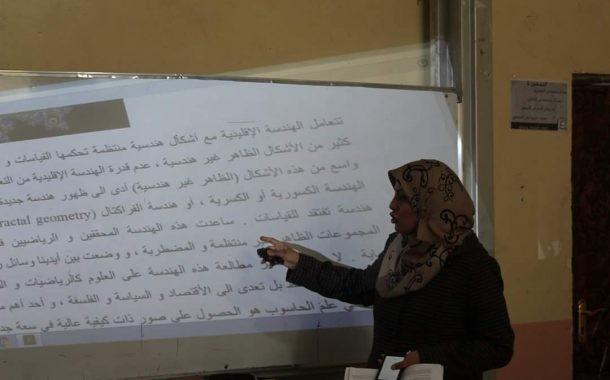 #أساتذة كلية التربية عطاء دائم #حلقة نقاشية