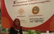 تدريسية في قسم اللغة الأنكليزية تشارك في مؤتمر في جامعة عشق بالتعاون مع جامعة صلاح الدين المنعقد في اربيل.