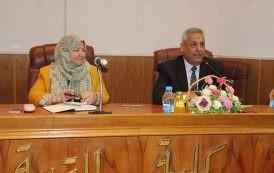 لقاء رئيس الجامعة الاستاذة الدكتورة فردوس الطريحي لكليتنا