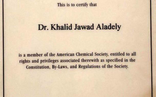 حصول السيد العميد على عضوية الجمعية الأمريكية للكيميائين