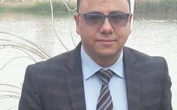 تدريسي من قسم الفيزياء في كلية الت بية جامعة القادسية حصول د.أنيس علي حسن على شهادة تقيم من احدى المجلات العالمية
