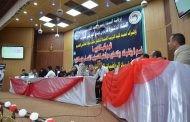 # أولمبياد الرياضيات الأول للجامعات العراقية#