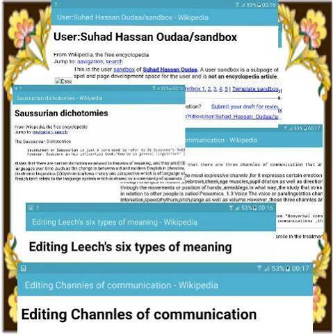 نشر ثلاث مقالات في موقع (Wikipedia ) العالمي باللغة الانكليزية