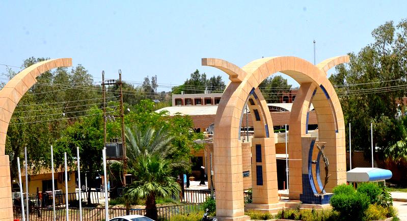 # جامعة القادسية أيقونة الديوانية #