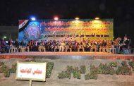 جامعة القادسية تحتفل بتخرج دورتها السادسة والعشرين دورة (التحرير والبناء)