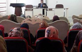 ندوة بعنوان (تعليمات انضباط الطلبة في مؤسسات وزارة التعليم العالي والبحث العلمي رقم 160 لسنة 2007)