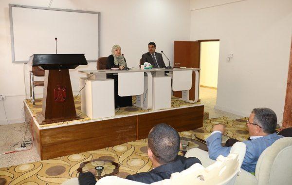 لقاء السيدة رئيس الجامعة بالتدريسيين في كليتنا