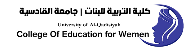كلية التربية للبنات /جامعة القادسية