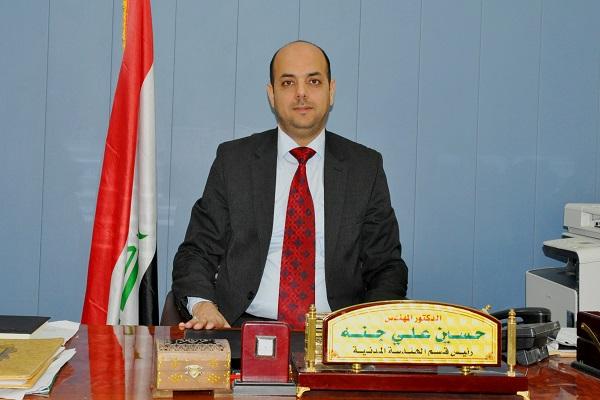 د.حسين علي جنة