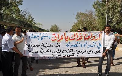 كلية الهندسة تلبي دعوة المرجعية الدينية ونداء الوطن لمساندة الجيش العراقي