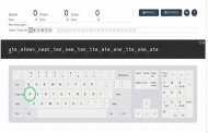 تعلم الكتابة بسرعه في keyboard