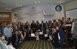 كلية الهندسة تشارك في مؤتمر للتنمية المستدامة في مصر