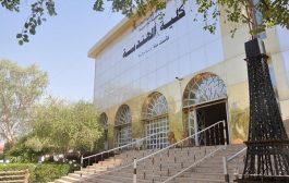 قسم هندسة الطرق والنقل يناقش تقييم كفاءة الطرق في محافظة الديوانية