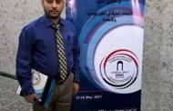 كلية الهندسة تشارك في المؤتمر الدولي الذي اقيم برعاية مؤسسة IEEE العالمية و اتحاد الجامعات العربية