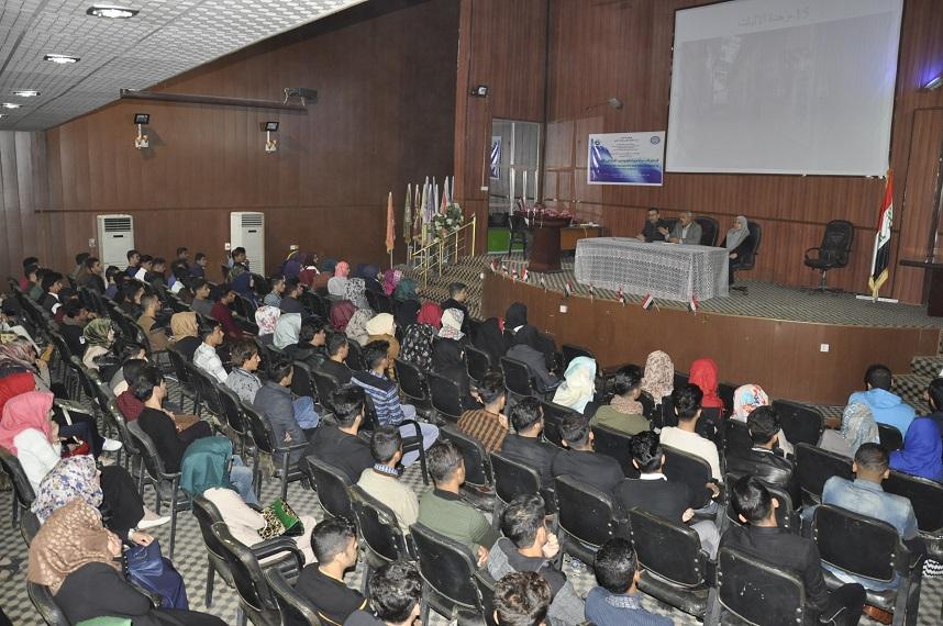 تنظيم ندوة  في كلية الهندسة جامعة القادسية  حول تعليمات الدراسة الجامعية