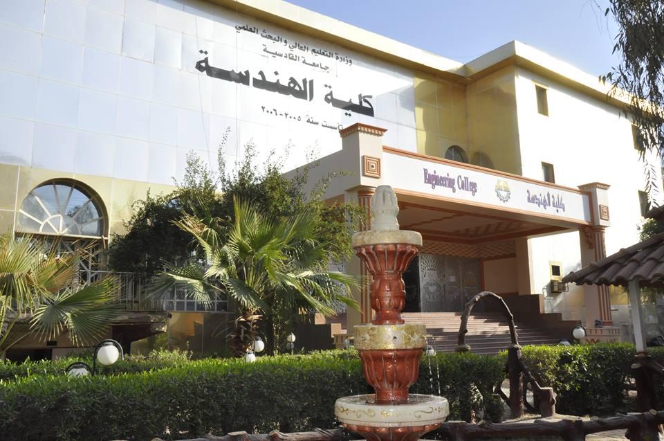الاستعداد للاحتفال بيوم الجامعة في كلية الهندسة