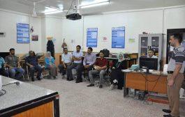 دورة علمية تحت عنوان ( برنامج المختبر الافتراضي )