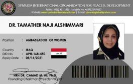 اختيار تدريسية من كلية الهندسة سفيرة للمرأة في منظمة السلام والتطوير الاكاديمي