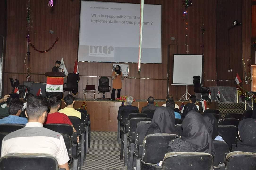 كلية الهندسة تقيم ورشة عمل تعريفية عن شروط وكيفية التقديم الى برنامج التبادل الثقافي والتعليمي IYLEP