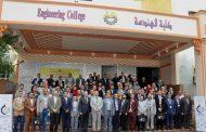 اختتام المؤتمر العلمي الدولي التخصصي الأول لعلوم الهندسة المدنية في كلية الهندسة