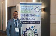 كلية الهندسة تشارك في مؤتمر اوراسيا الدولي للعلوم والهندسة والتكنولوجيا المنعقد في تركيا