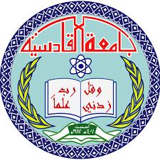 جوائز يوم جامعة القادسية 2019