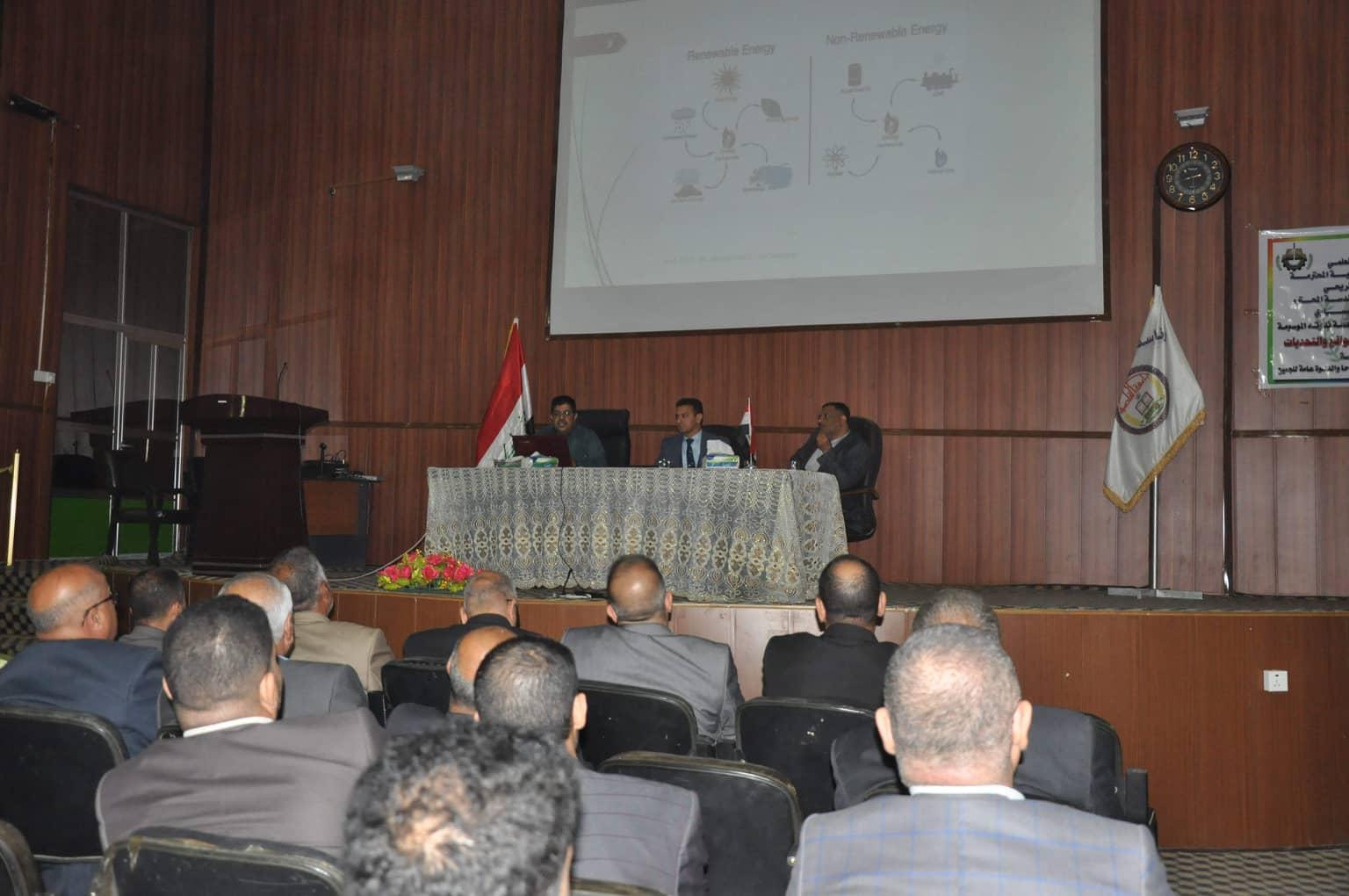 كلية الهندسة تعقد ندوة حول انتاج الطاقة الكهربائية في العراق