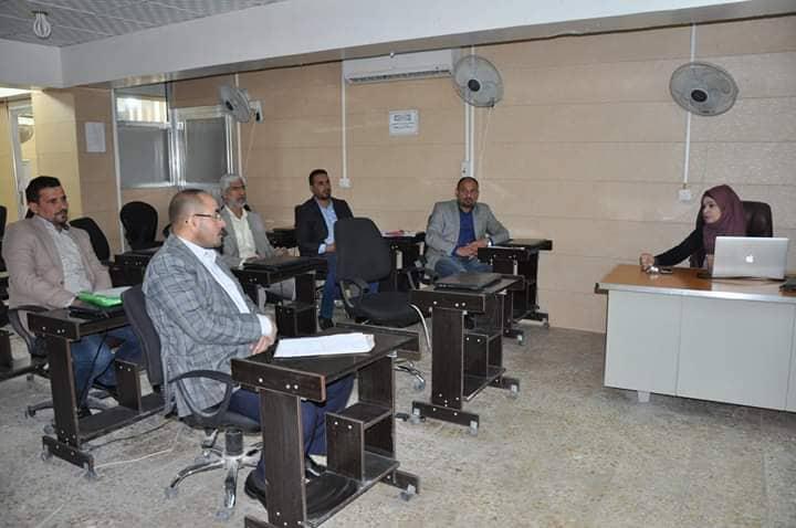 كلية الهندسة تعقد ورشة علمية عن بعض المهارات في كتابة الرسائل و الاطاريح و البحوث و النشر في مجلات عالمية
