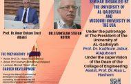 كلية الهندسة تعقد ندوة علمية  لباحثين من داخل وخارج العراق  حول التطبيقات الحديثة في تحلية المياه الجوفية والمياه المالحة وتقنيات معالجة المياه العادمة لمعامل تكرير النفط