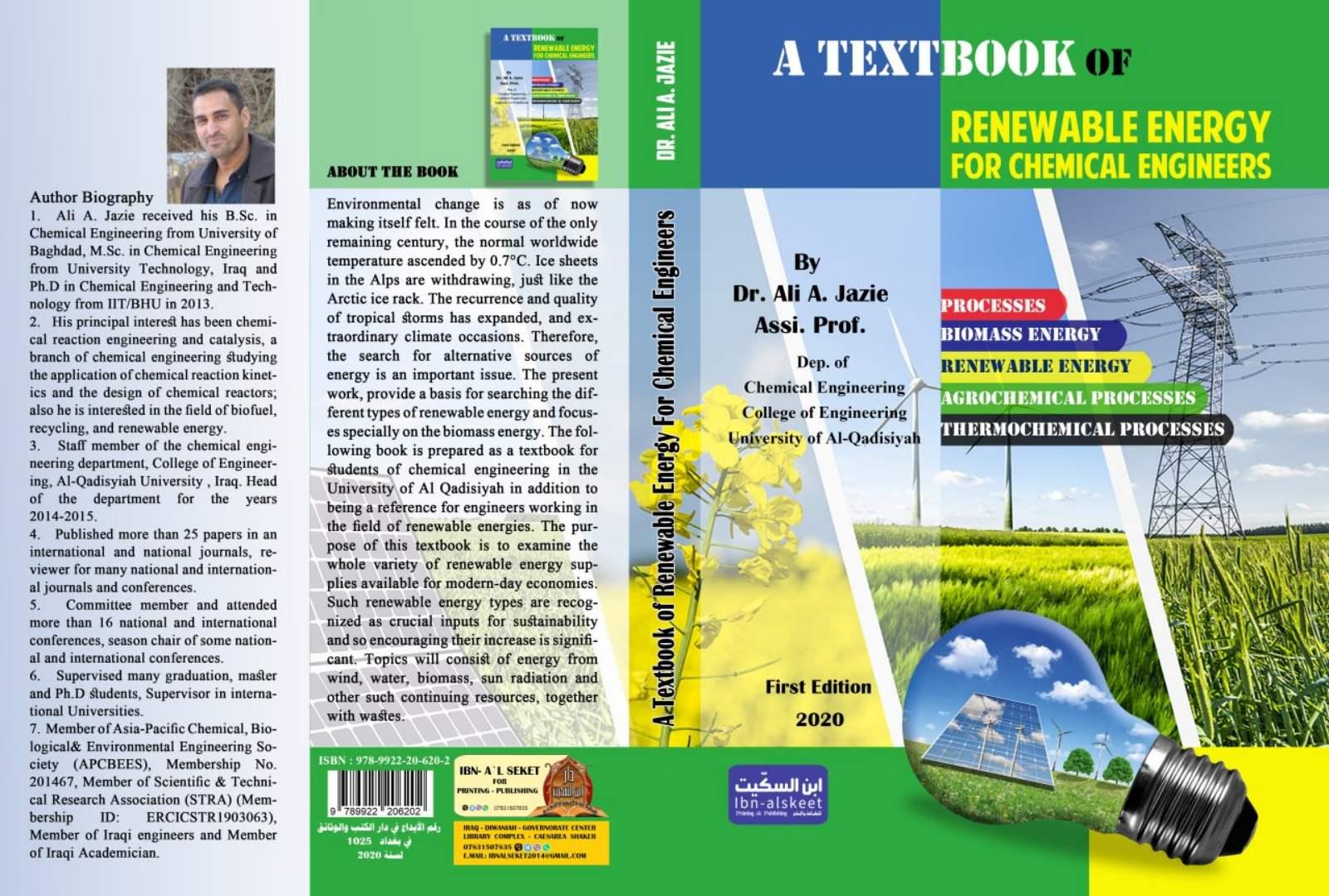 اصدار كتاب يغطي جميع مصادر الطاقة المتجددة لتدريسي في كلية الهندسة جامعة القادسية