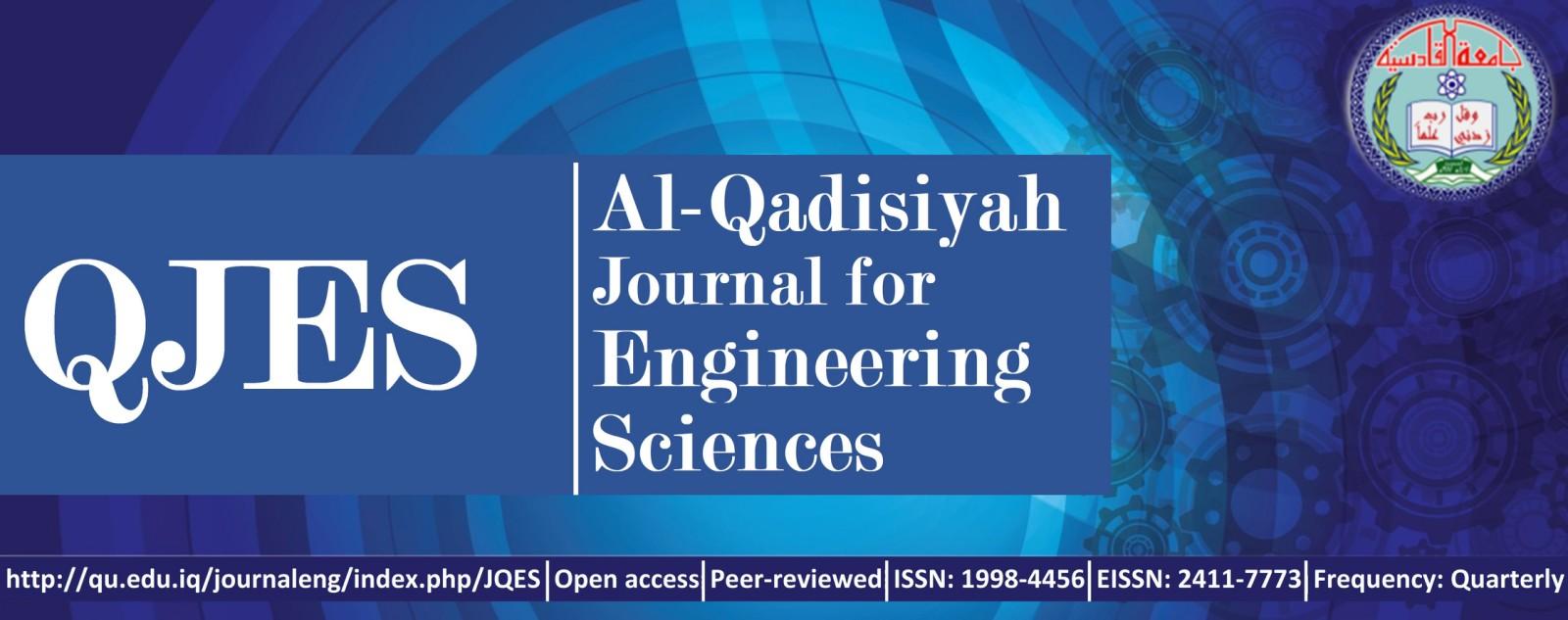مجلة القادسية للعلوم الهندسية تصدر عددها الثالث سعيا في الانضمام الى المجلات التي تقع ضمن تصنيفات سكوباس
