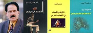 basim books