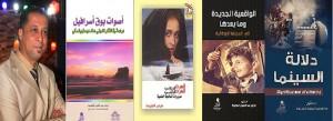 firas books