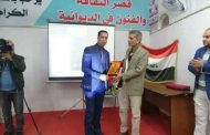 نادي السينما يكرم الدكتور فراس الشاروط  الناقد والمخرج السينمائي