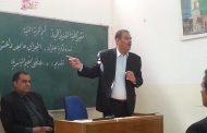 ندوة فكرية بعنوان( العراق ما بعد داعش) قدمها (م.د. مصطفى نعيم الياسري )