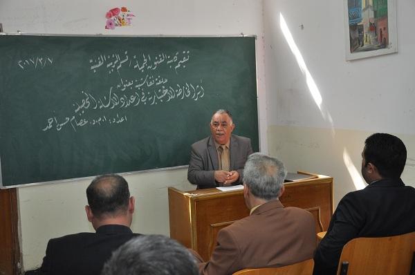 حلقة نقاشية بعنوان (اثر الخارطة الاختيارية في أعداد الأسئلة التحصيلية ) للدكتور عصام حسن احمد