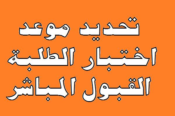اعـــــــــــــــــــــــــــــلان